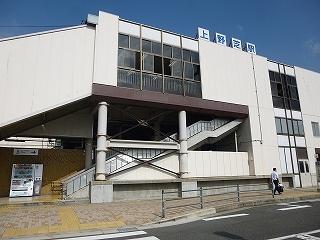 上野芝駅9月29日