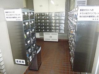 P10100226 (42)