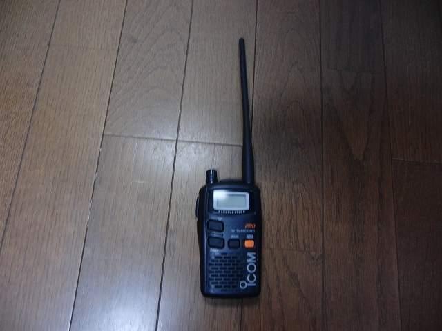 CIMG8300.jpg