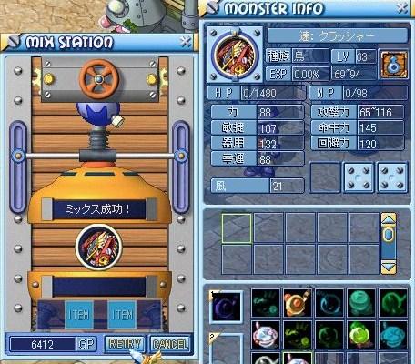 MixMaster_57.jpg