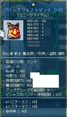 Maple110818_223353.jpg
