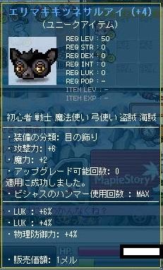 Maple110819_231722.jpg