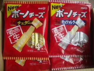 明治ボーノチーズ1