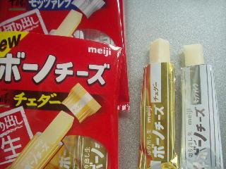 明治ボーノチーズ2