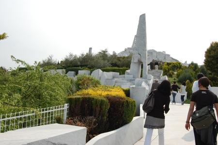 尾道美術館、しまなみ街道、道後温泉 - 144