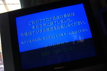 DSC_0012_20110724233230.jpg