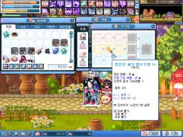 宝石システム3