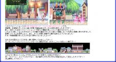 村NPC配置変更2