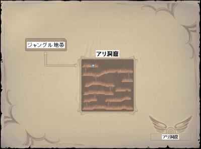 アリ洞窟1