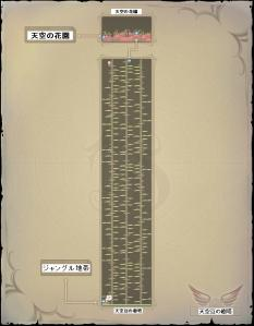 天空豆の樹塔1