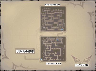 エッグエッグ城1