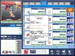 SPSCF0079.jpg