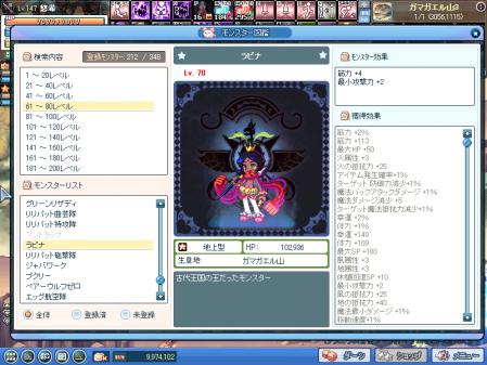 SPSCF0898.png