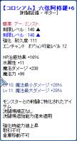 SPSCF24401.png