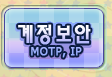 motp.png