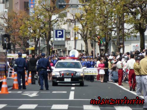 凱旋パレード4