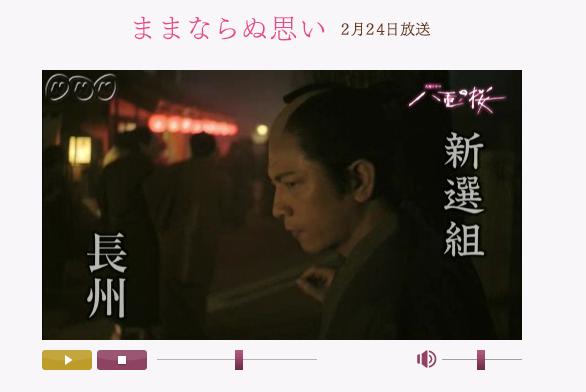 スクリーンショット 2013-02-17 20.53.21