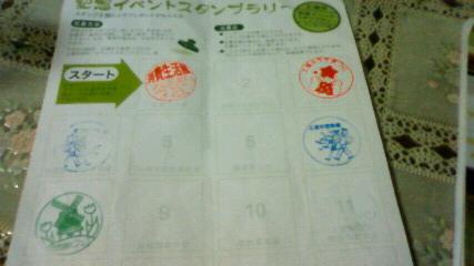 201010311956000.jpg