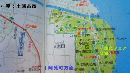 201011010851000.jpg