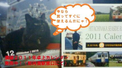201012092233000.jpg