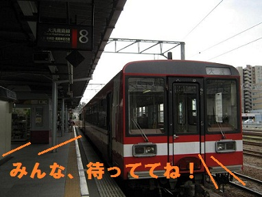 IMG_0425 (2)