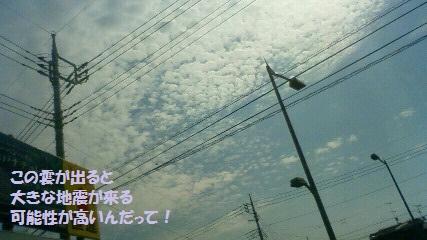 201106300827000.jpg