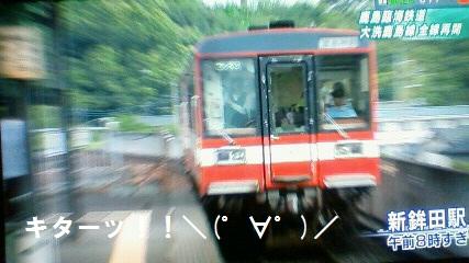 201107122049000.jpg