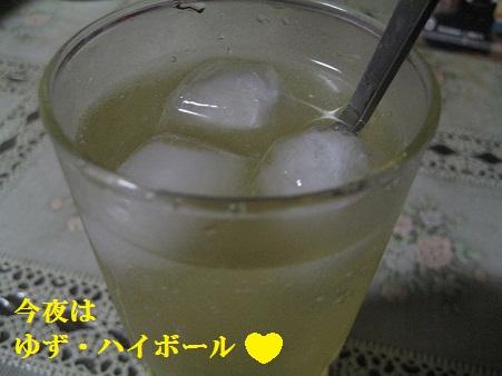 IMG_0177 (2)