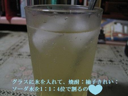 IMG_0178 (2)