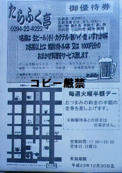 201112070803000.jpg