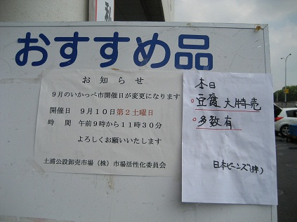 IMG_0535_20110910215256.jpg