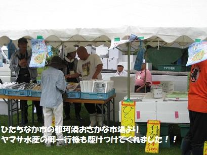 IMG_0606_20110625205039.jpg