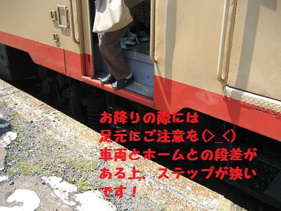 IMG_1064.jpg