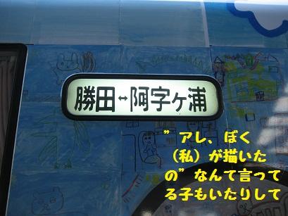 IMG_1109_20100430220802.jpg