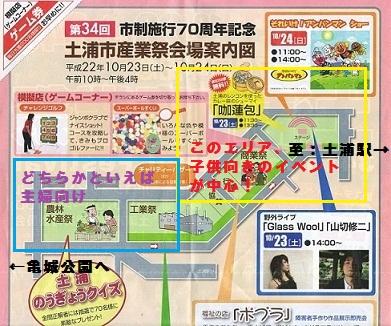 IMG_20101025224144.jpg