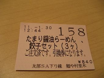 IMG_3768.jpg