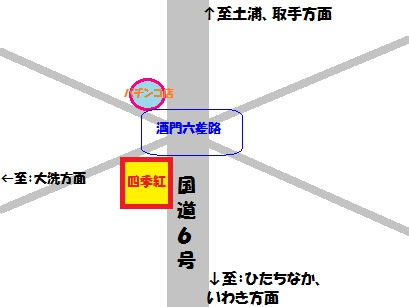 MAP_20110703220023.jpg