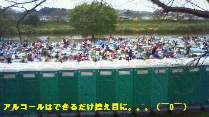 NEC_0017_20110930215537.jpg