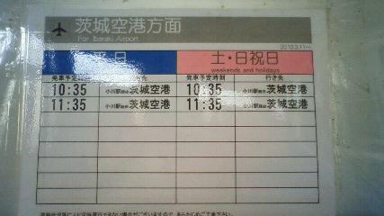 NEC_0748.jpg