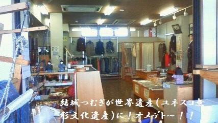 NEC_0775.jpg
