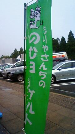 NEC_0858.jpg