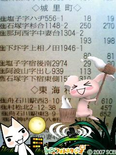 NEC_0950_20100922212928.jpg