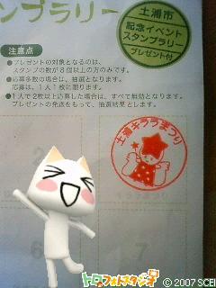 NEC_0979.jpg
