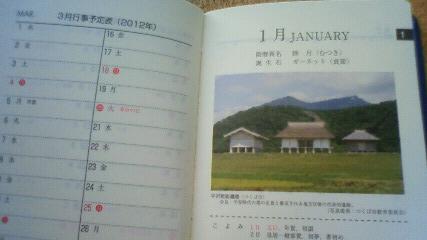 NEC_1028.jpg