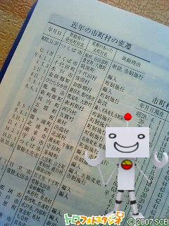 NEC_1030.jpg