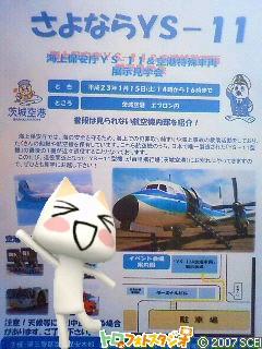 NEC_1067.jpg