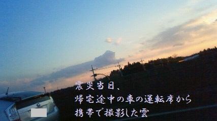 NEC_1196.jpg