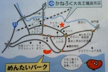 NEC_1230.jpg