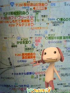 NEC_1316.jpg