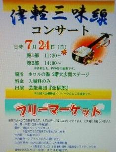 NEC_1318.jpg